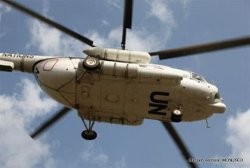 Rwanda's M23 fires on another UN Helicopter