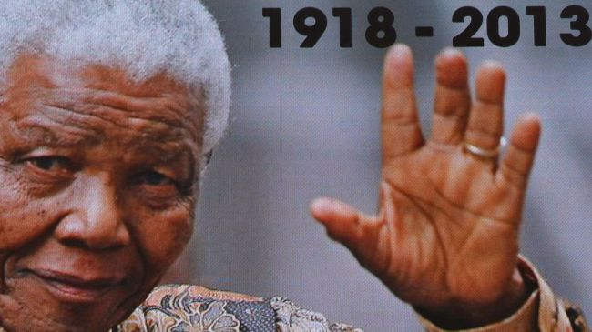 Mandela: What Africa's Future Leaders Must Know